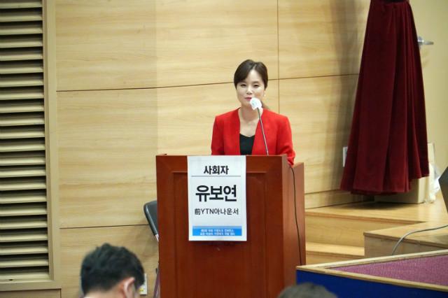 201103 제2회국회가정보호컨퍼런스_소니 (9).JPG
