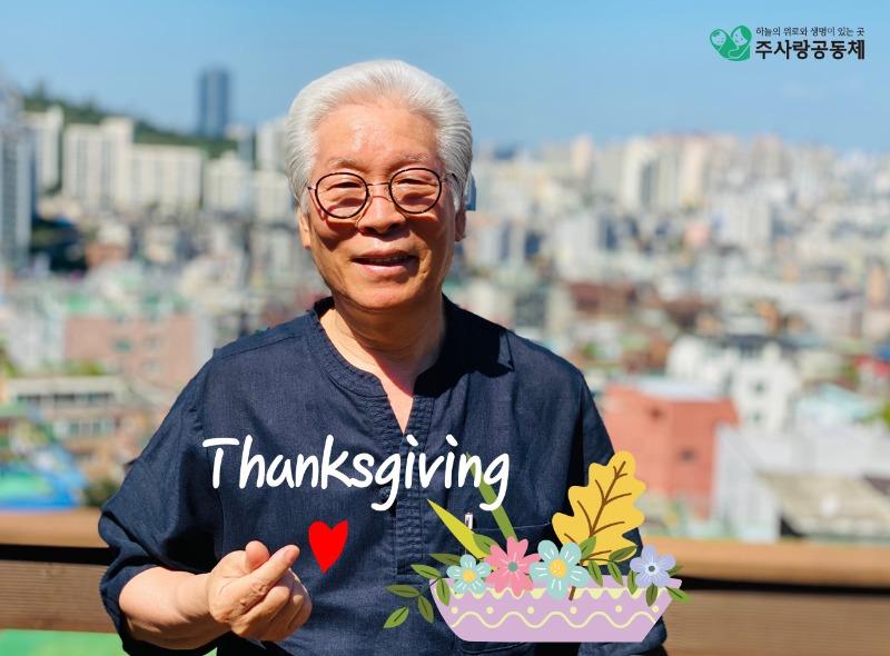 facebook_thanksgiving.jpg